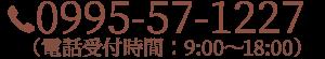 0120-426-390